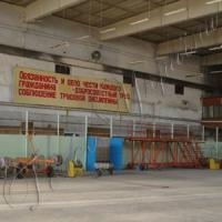 Заводи перейшли на дводенний робочий тиждень