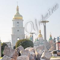 «Софія Київська» ледь не перетворилась на розгульний центр