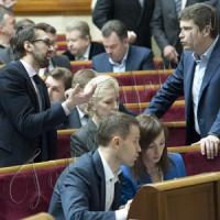 Верховна Рада відхилила законопроект про опозицію