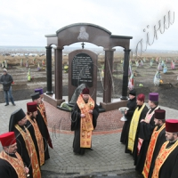 Меморіал загиблим  відкрили на кургані