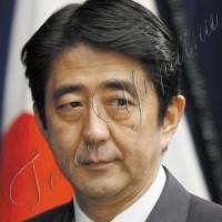 Японія надала найбільшу фінансову допомогу нашій країні