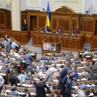 Проголосували отримання 1,8 мільярда євро та відправили у відставку керівника спецслужби