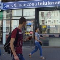 О банковских схемах и газовых проблемах