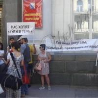 Москва вкотре хоче переділу Криму