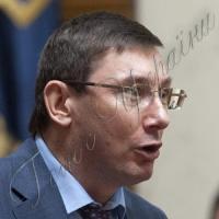 Юрій ЛУЦЕНКО: «Стиснувши зуби, робимо те, що потрібно країні»
