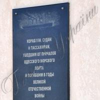 ...ушанували пам'ять жертв трагічного рейсу