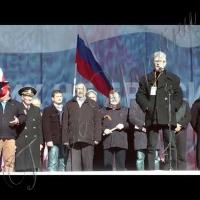 Ініціаторів мітингу в Севастополі назвали «5-ю колоною»