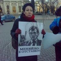 У Севастополі вже вимагають змінити владу