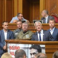 ТСК з розслідування трагічних подій біля Верховної Ради створять після висновків правоохоронців