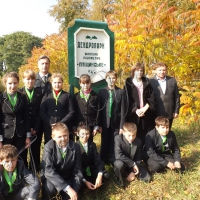 Ученические лесничества исследуют и сохраняют «зеленые легкие» планеты