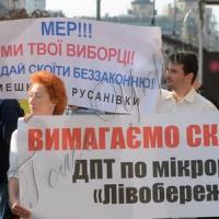 Мешканці Лівобережжя столиці проти чиновницьких планів
