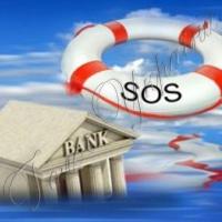 Осторожно: банкопад «съедает» коммунальные платежи граждан!