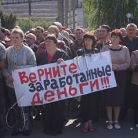 Шахтеры «Краснолиманской»  вышли на забастовку  в защиту своего директора