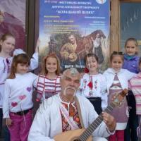 Співали, танцювали ще й козаками стали