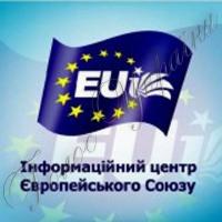 Уся інформація про ЄС — в одному центрі