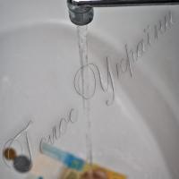 За брудну воду не платимо