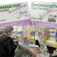 Украинцы переплачивают за медикаменты до 100 процентов