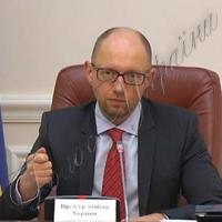 Прем'єр закликав фракції коаліції  зустрітися з місією МВФ
