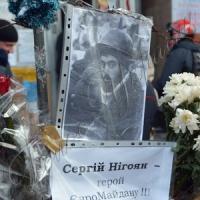 На Дніпропетровщині  шанують пам'ять Нігояна