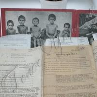 Презентували книгу та унікальні матеріали СБУ