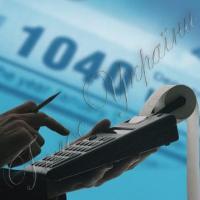 Пристрасті навколо податків