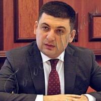 Розпорядження Голови Верховної Ради України