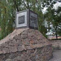 Східні міста ведуть свій відлік  від запорозьких козаків