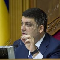 Володимир ГРОЙСМАН: «Зробимо все для стратегічного розвитку держави»