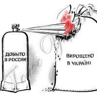 На тлі кризи не страшні кремлівські заборони