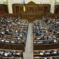 Розпочала роботу четверта сесія Верховної Ради України восьмого скликання