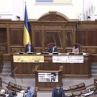 Питання про звільнення Генерального прокурора  розглядатимуть 29 березня