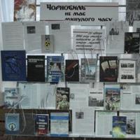 Чорнобиль: крізь об'єктив часу