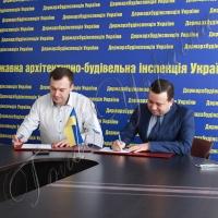 Українка отримала функції архбудконтролю