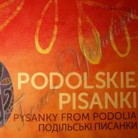 Сто років візерункам, які зберегла польська панянка