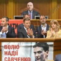 Верховна Рада ухвалила заяву щодо вшанування жертв геноциду кримських татар та засудила порушення їхніх прав