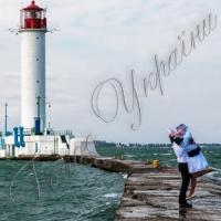Романтичне побачення на маяку