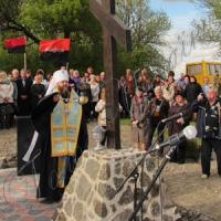 Священники с Волыни молились на Донетчине