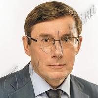 Про надання згоди на призначення Президентом України Луценка Ю.В. на посаду Генерального прокурора України