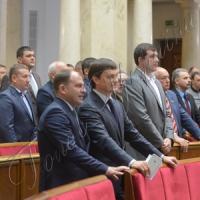 Верховна Рада приєдналася до загальнонаціональної хвилини мовчання