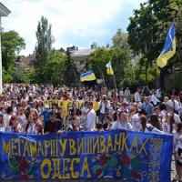 Уся Молдаванка одягла вишиванки