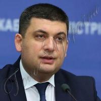 Володимир ГРОЙСМАН: «Система охорони здоров'я в Україні уражена на всіх рівнях»