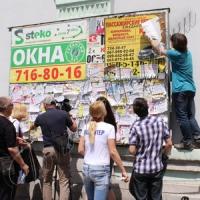 У Дніпрі дали бій «туристичному сепаратизму»