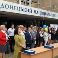 Василь Стус повернувся в Донецький університет