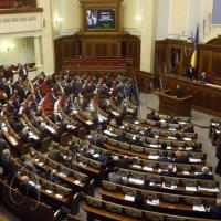 Час вилучити з Регламенту норми, які дискредитують законодавчий орган