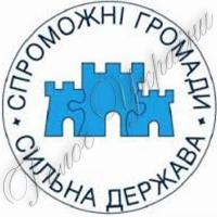 Улітку ще у трьох об'єднаних громадах Рівненщини будуть вибори
