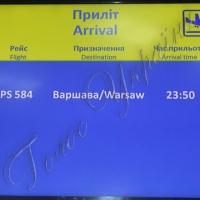 До Варшави - за півтори години