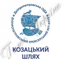 Яхтсмени відроджують традицію <<козацької регати>>