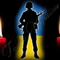 Ще троє вінничан загинули на Донбасі