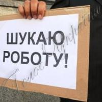 Топ-5 вакансій на Дніпропетровщині: потрібні лікарі та вчителі!..