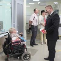 У банк — на інвалідному візку